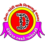 Devika Art Jewellery Logo