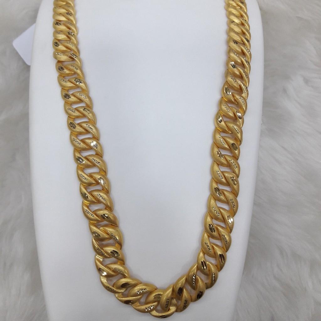 New Fancy chain