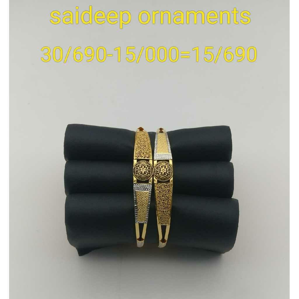 916 Copper Bangle Design New