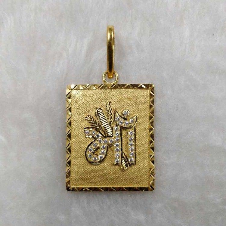 22KT Gold Maa Pendant