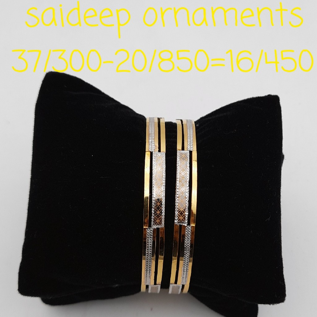 22 kt 916 kadli design bangles