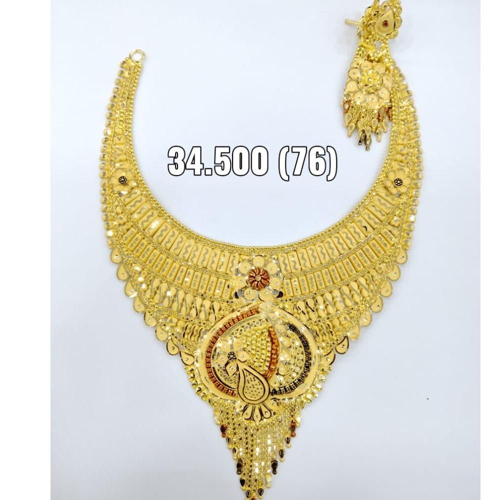 916 gold set