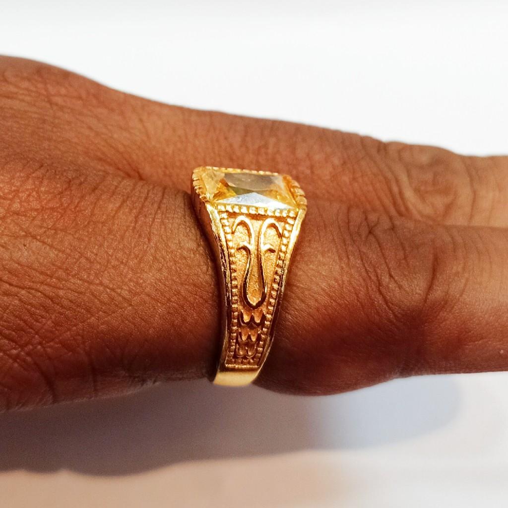 Guru ring
