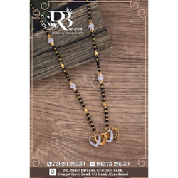 DDC (Diamond Dokiya) by R.B. Ornament