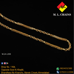 916 Gold Designer Chain ML-C11