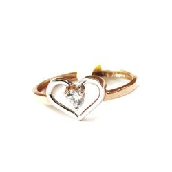 18K Rose Gold Heart Shape Soliter Diamond Ring MGA - RGR0049