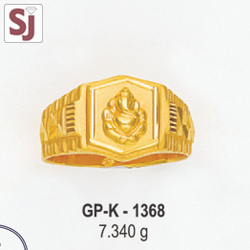 Ganpati Gents Ring Plain GP-K-1368
