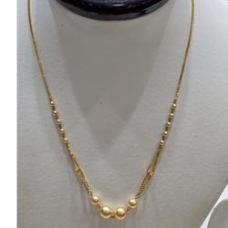 916 Hallmark Gold  Delicate Chain