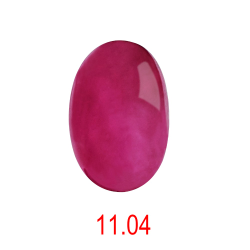 11.04ct oval shape pink ruby-manek