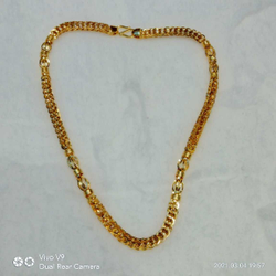 Hollow Chain Ch0014