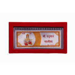 999 Silver Hanuman Chalisa
