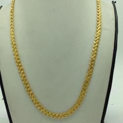 Gold Chain JDJ1003