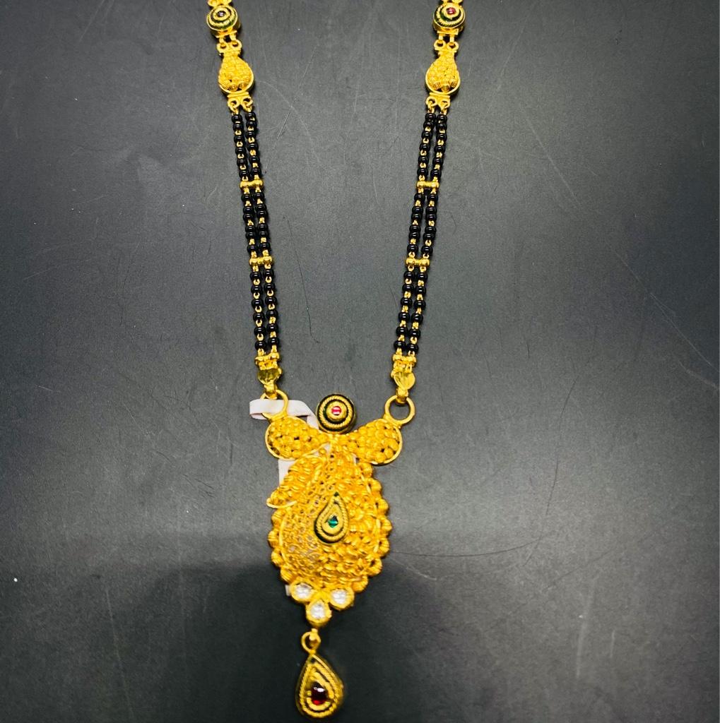 Antique MangalSutra