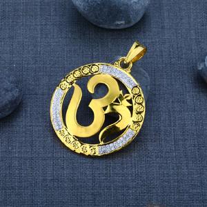 Men's designer 22k om gold pendant- gp34