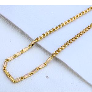 916 gold hallmark  mens choco chain mch164