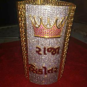 916 gold raja sikotar gents bracelet