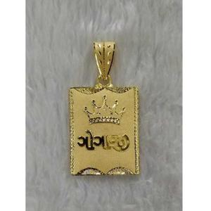 Gold gents pendant