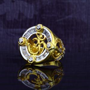 Mens exclusive god om 916 gold ring-mgr25