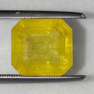 7.21ct oval  yellow-sapphire-pukhraj