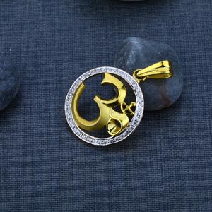 Men's exclusive 22k om gold pendant- gp31