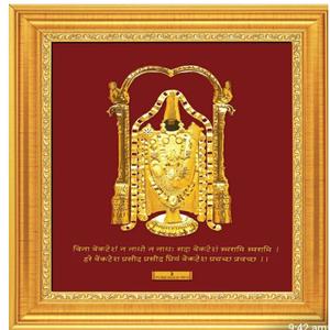 24 k gold god bala ji photo frame rj-pga42