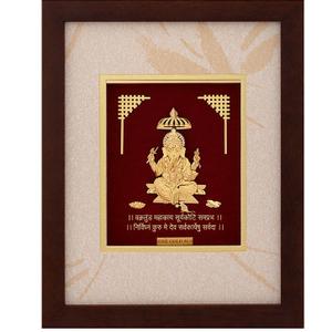 God ganesh ji divine photo frame 24 k gold