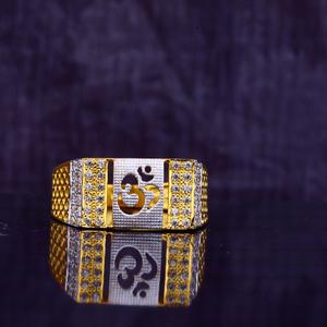 916 gold cz god symbol ring mgr79