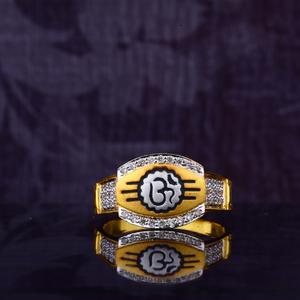 22kt cz gold ring mgr114