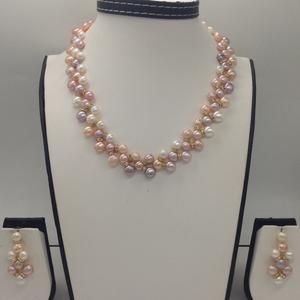 Freshwater multi colour button pearls zigzag