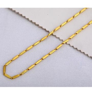 916 Gold Men's  Stylish Choco Chain MCH386
