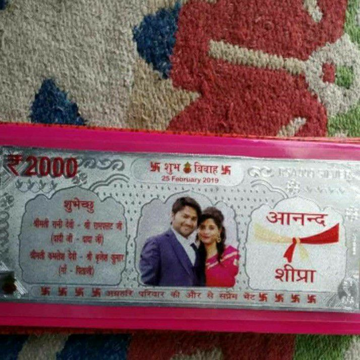 Silver Note Subh Vivah Card(Marriage Kankotri) Ms-2225