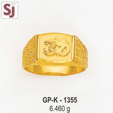 Om Gents Ring Plain GP-K-1355