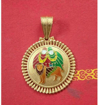 22kt Gold Fancy Pendant