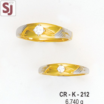 Couple Ring CR-K-212