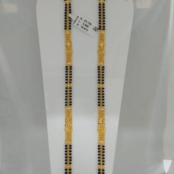 916 patti Mangalsutra PPMS635