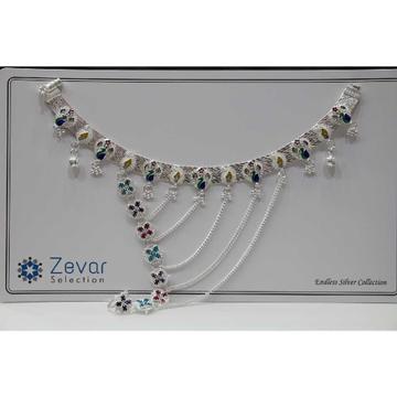 Silver fancy chain pagpan