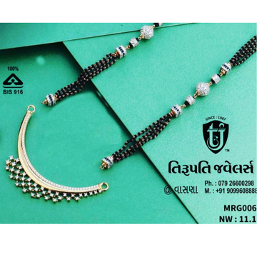 gold Mangalsutra by