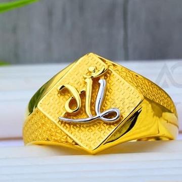916 Gold Maa Rings