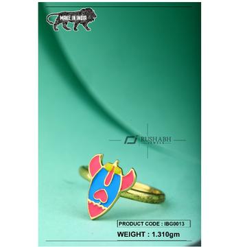 18 carat gold Kids ring space ibg0013 by