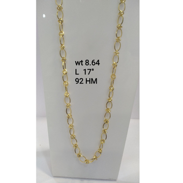 916 Gold Designer Chain For Men