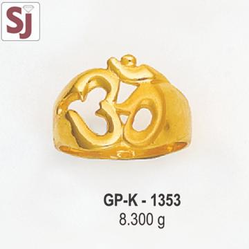 Om Gents Ring Plain GP-K-1353