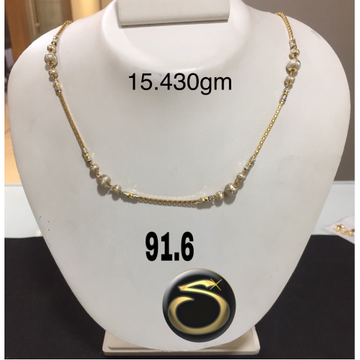 916 Gold Indo Italy Chain SC-C030