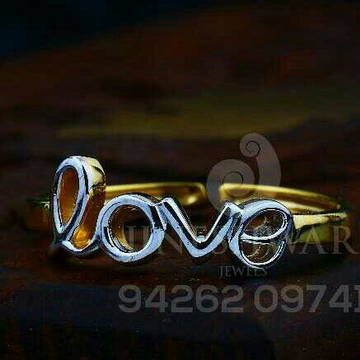 916 Valentine's Special Ring LRG -0714