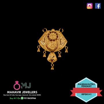 916 Mangalsutra pendant