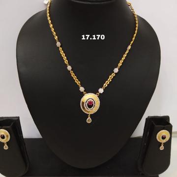 18 carat gold chain set