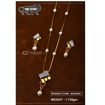 Ladies Moti Chain Dokiya  MCG0025 by