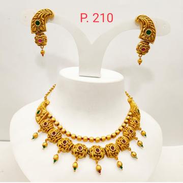 Gold plated Beads & Kuiri shape choker Necklace set with Hanging Bead 1329
