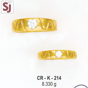 Couple Ring CR-K-214