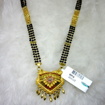 Gold colorful classic mangalsutra