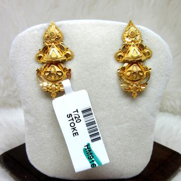 Gold Stepcut Earring
